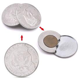 Magnetic Flipper Coin(Half Dollar) / 磁気ありバタフライコイン ハーフドル マグネチック道具コイン アピアリング ディスアピアリングマジック道具 手品 グッズ マジック グッズ