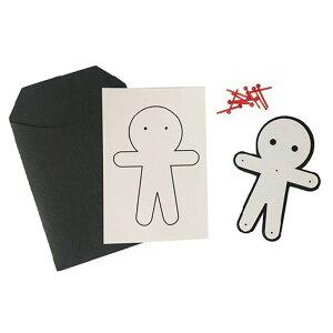 「ブードゥー人形」手品用品 マジック道具 操作簡単 子供遊びに最適!説明動画付・ビデオガイド(リンク)付き 手品 グッズ マジック グッズ