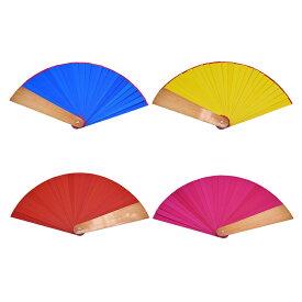 「四つ色変わる扇」マジックファン 手品用品 マジック道具