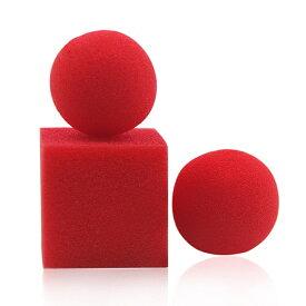 「ボールからキューブ!」手品グッズ スポンジ マジック道具
