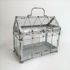 ガラステラリウム SP-FJGK2961 プランツケージ バードケージ 鳥かご 置物 飾り オブジェ オーナメント ガーデニング雑貨 ガーデン雑貨 インテリア雑貨 ナチュラル アンティーク かわいい おしゃれ ポイント消化 CAGEE