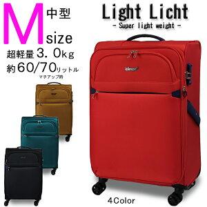 【7980円→6980円】スーツケース ソフトキャリーケース 4輪 軽量 拡張 キャリーバッグ かわいい おしゃれ Mサイズ TSA バッグ 拡張 ダブルキャスター 頑丈 ライトリチェット おしゃれ かわいい
