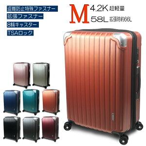 【8980円→4480円】スーツケース Mサイズ LMサイズ キャリーケース キャリーバッグ 中型 TSA おしゃれ 傷が付きにくい プロデンス ファスナー 拡張 かわいい おすすめ おしゃれ 旅行カバンとス