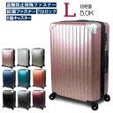 スーツケース Lサイズ LLサイズ キャリーケース キャリーバッグ TSA 傷が付きにくい プロデンス ファスナー 拡張 7泊〜14泊用 おすすめ かわいい