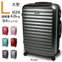 【在庫処分アウトレット品】スーツケース キャリーケース キャリーバック Lサイズ 軽量 TSA 大型 拡張 ヴィアーノ 旅行かばん おすすめ…