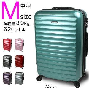 スーツケース キャリーケース キャリーバッグ mサイズ 中型 軽量 かわいい ヴィアーノ mサイズ 超軽量 拡張 おしゃれ おすすめ おすすめ