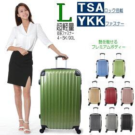 スーツケースLサイズキャリーバッグかわいいTSAロック大型超軽量ダブルファスナー7泊〜14泊用旅行カバンマチUP可