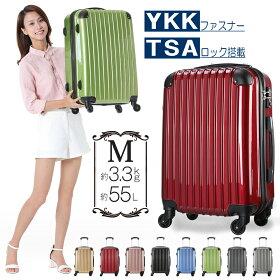 スーツケースキャリーバッグキャリーケースMサイズFS3000旅行用品旅行かばんあす楽対応ファスナー軽量かわいいおしゃれ
