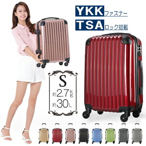 【1500円値下げ中!】スーツケース 機内持ち込み Sサイズ キャリーケース キャリーバッグ 軽量 かわい fs3000 プレミアムタイプ かわいい おしゃれ おすすめ 旅行カバンとスーツケースの通販