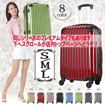 スーツケースMサイズキャリーケースキャリーバッグ軽量かわいい中型TSAロックエンボス3泊〜7泊用