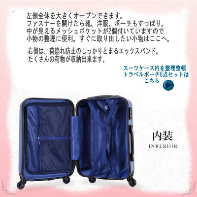 https://image.rakuten.co.jp/s-uccess/cabinet/img/fs2000/imgrc0072701010.jpg