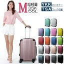 スーツケース Mサイズ 軽量 キャリーケース キャリーバッグ かわいい 中型 おしゃれ FS2000
