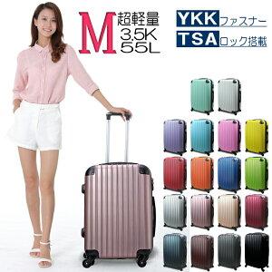 【1000円OFF!】スーツケース キャリーケース Mサイズ 軽量 キャリーバッグ かわいい 中型 かわいい おしゃれ FS2000 おすすめ 旅行カバンとスーツケースの通販