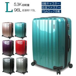 【在庫処分SALE】スーツケース Lサイズ LLサイズ キャリーケース キャリーバッグ 超軽量 TSAロック 拡張 大型 8輪キャスター レグノライト おしゃれ かわいい おすすめ サクセス 無料受託手荷