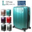 【20%OFFクーポンあり】スーツケース Lサイズ LLサイズ キャリーケース キャリーバッグ 超軽量 TSAロック 拡張 大型 8輪キャスター レグノライト おしゃれ かわいい おすすめ サクセス 無料受託手荷物 5%還元