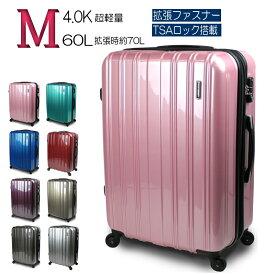 スーツケース Mサイズ キャリーバッグ キャリーケース 中型 軽量 拡張 旅行かばん tsa レグノライト 軽量 サクセス