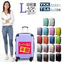 【スーパーSALE68%OFF】スーツケース Lサイズ 軽量 キャリーケース キャリーバッグ TSA 安定の8輪 大型 旅行カバン 拡張 ファスナー FS2000 おしゃれ かわいい