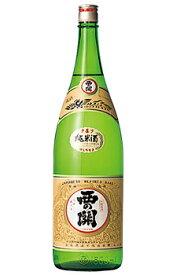 西の関 手作り純米酒 1.8L【取寄せ】【日本酒/清酒】【1800ml/一升瓶】【お歳暮】【名】