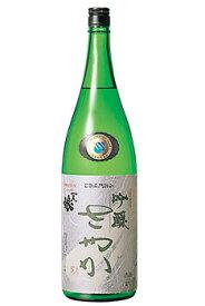 一人娘 吟醸 さやか 1.8L【取寄せ】【日本酒/清酒】【1800ml/一升瓶】【茨城】【山中酒造店】ひとりむすめ【名】