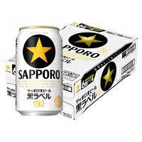 サッポロ 生 黒ラベル350ml×24缶(1ケース)【国産ビール】【御歳暮】