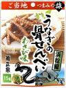 ご当地つまみの旅 浜松編 うなぎの骨せんべい わさび味 15g×10袋【取寄せ】【食品 おつまみ】【日】【菊正宗酒造】
