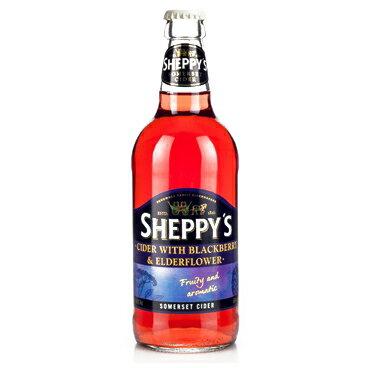 SHEPPY'S サイダー(シードル)ブラックベリー&エルダーフラワー 500ml瓶 【包装のし非対応】【イギリス】【りんご/リンゴ酒】シェッピーズ