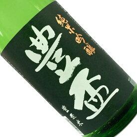 豊盃 純米吟醸 豊盃米 1.8L【お一人様1本限り】日本酒 清酒 1800ml 一升瓶 青森 三浦酒造 ほうはい