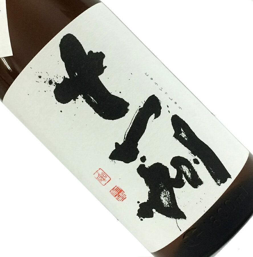 十一州 純米吟醸 1.8L【日本酒/清酒】【1800ml/一升瓶】【北海道】じゅういっしゅう