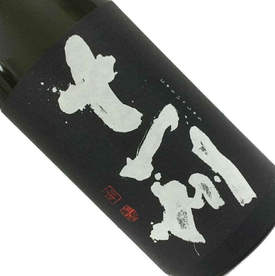 十一州 純米大吟醸 1.8L【日本酒/清酒】【1800ml/一升瓶】【北海道】じゅういっしゅう