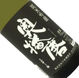 奥播磨 純米吟醸 黒 1.8L【日本酒/清酒】【1800ml/一升瓶】【兵庫】【下村酒造店】おくはりま