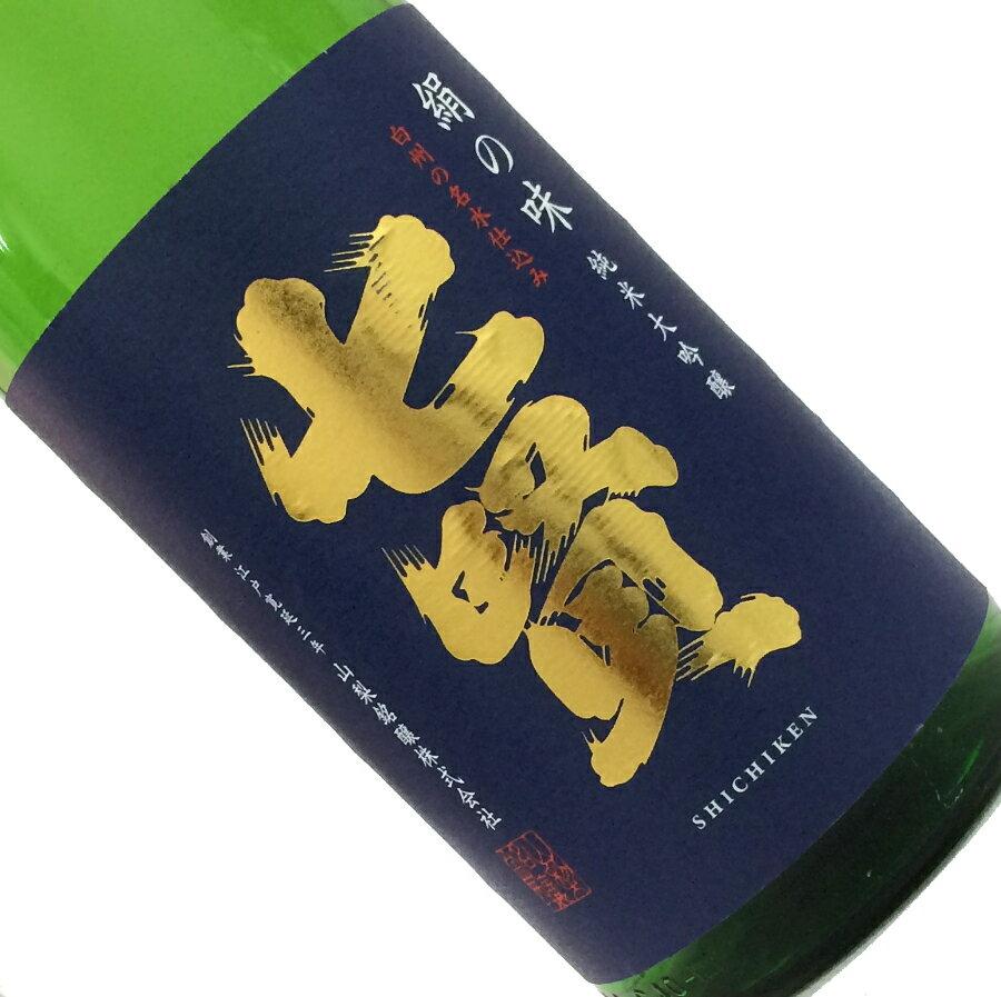 七賢 純米大吟醸 絹の味 1.8L【取寄せ】【日本酒/清酒】【1800ml/一升瓶】【山梨銘醸】しちけん【お年賀】