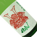 赤武 純米吟醸酒 1.8L【要冷蔵】【日本酒/清酒】【1800ml/一升瓶】【岩手/赤武酒造】AKABU/あかぶ