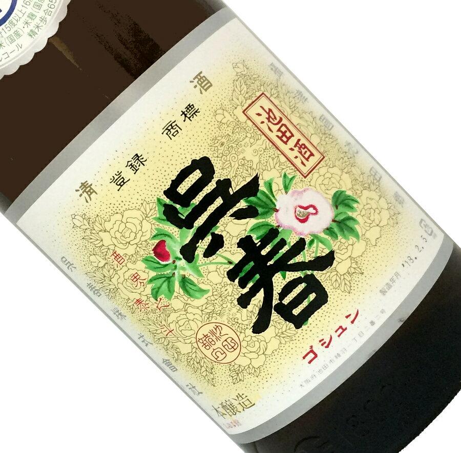 呉春 本丸(本醸造酒)1.8L【日本酒/清酒】【1800ml/一升瓶】【大阪】ごしゅん