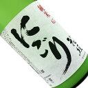 花垣 純米にごり酒 1.8L【日本酒/清酒】【1800ml/一升瓶】【福井/南部酒造場】はながき
