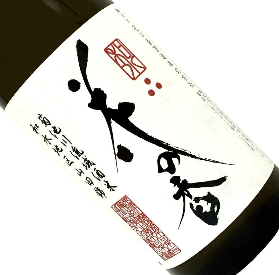花の香 純米大吟醸 和水 720ml【クール推奨】【日本酒/清酒】【四合瓶】【熊本】【花の香酒造】はなのか なごみ
