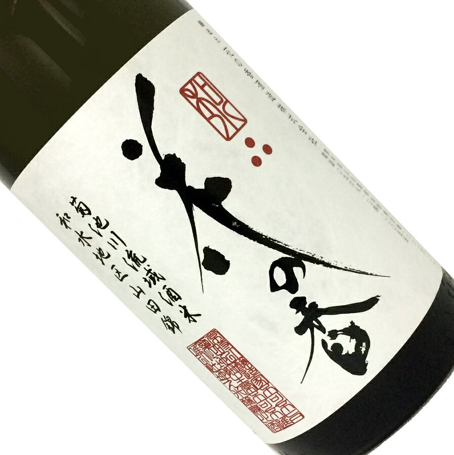 花の香 純米大吟醸 和水 1.8L【クール推奨】【日本酒/清酒】【1800ml/一升瓶】【熊本】【花の香酒造】はなのか なごみ
