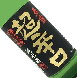 春鹿 純米 超辛口 720ml【箱入】取寄せ 日本酒 清酒 四合瓶 奈良 今西清兵衛商店 はるしか