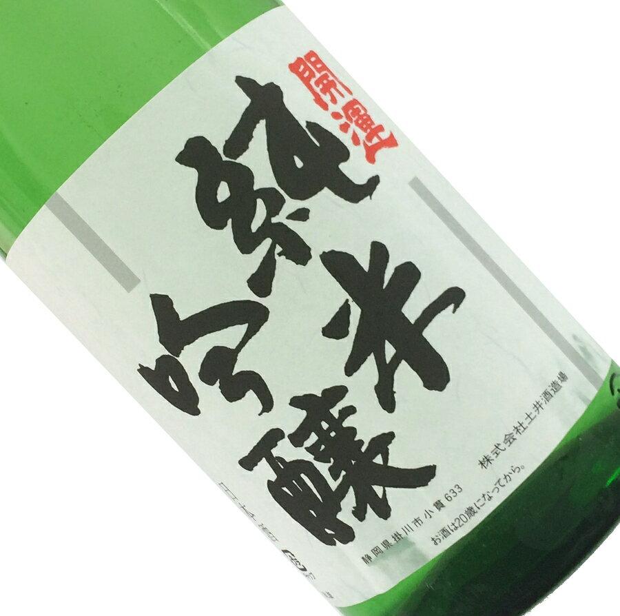 開運 純米吟醸 1.8L【日本酒/清酒】【1800ml/一升瓶】【静岡】【土井酒造場】かいうん