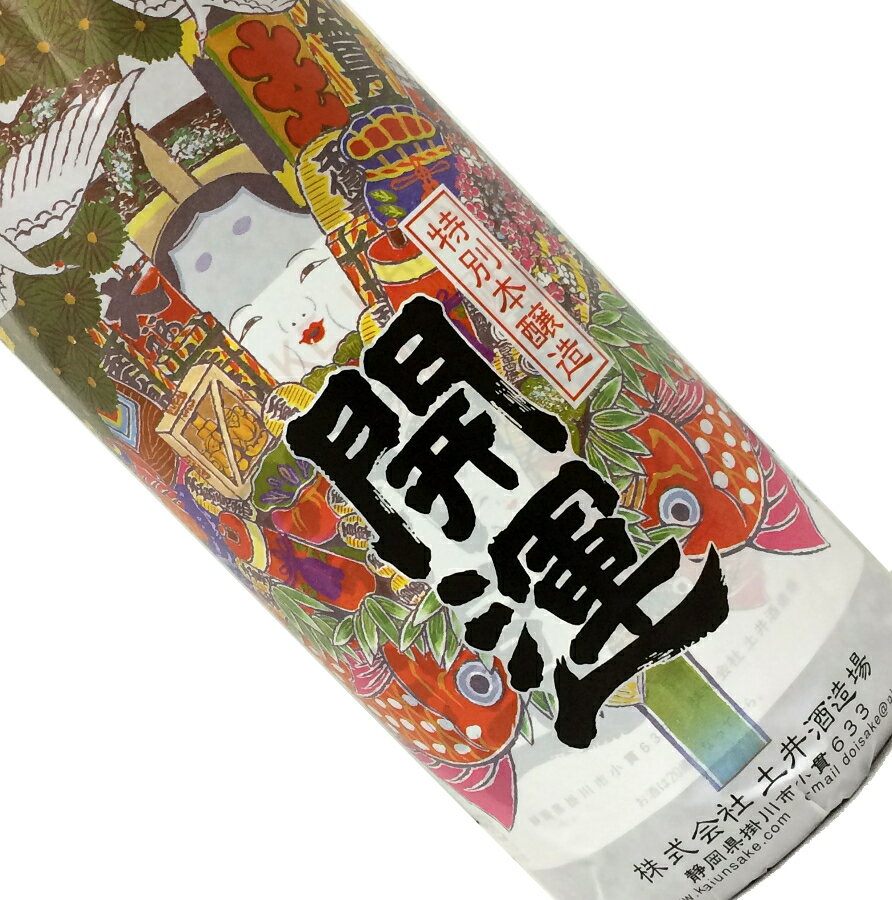 開運 祝酒 特別本醸造 1.8L【日本酒/清酒】【1800ml/一升瓶】【静岡/土井酒造場】かいうん