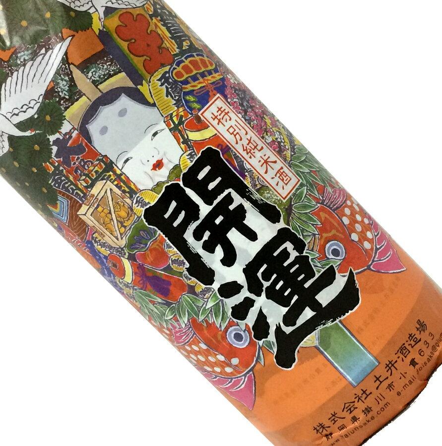 開運 祝酒 特別純米 1.8L【日本酒/清酒】【1800ml/一升瓶】【静岡】【土井酒造場】かいうん