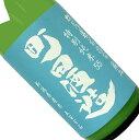 町田酒造 特別純米55 五百万石 にごり 1.8L【要冷蔵】日本酒 清酒 1800ml 一升瓶 群馬 町田酒造店 冬季 まちだしゅぞう