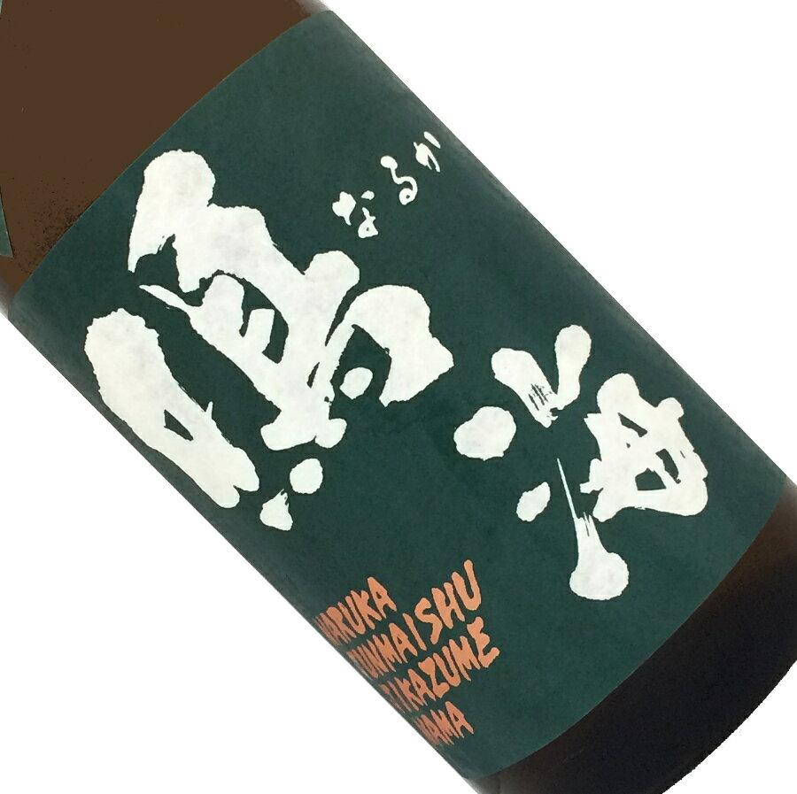 鳴海 特別純米 雄町 直詰め生 1.8L【要冷蔵】【日本酒/清酒】【1800ml/一升瓶】【千葉】【東灘酒造】なるか GREEN