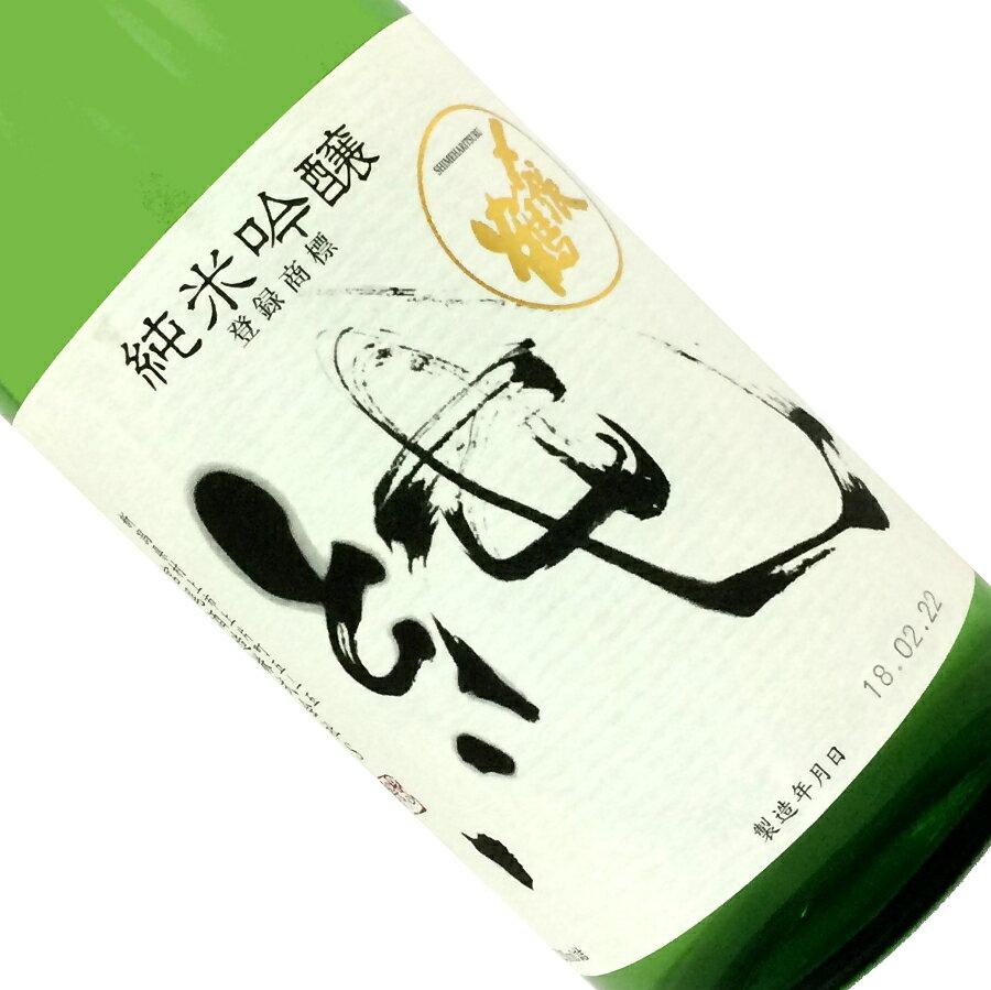 〆張鶴 純(純米吟醸)720ml【箱入】【定価/適正価格】【日本酒/清酒】【四合瓶】【新潟】【宮尾酒造】しめはりつる