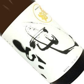 〆張鶴 純(純米吟醸)1.8L 定価 適正価格 日本酒 清酒 1800ml 一升瓶 新潟 宮尾酒造 しめはりつる