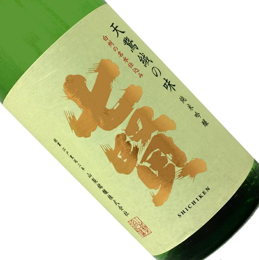 七賢 純米吟醸 天鵞絨の味 1.8L【取寄せ】【日本酒/清酒】【1800ml/一升瓶】【山梨銘醸】しちけん ビロード【お年賀】