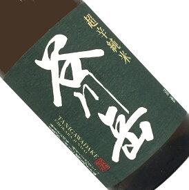 谷川岳 超辛 純米酒 1.8L【日本酒/清酒】【1800ml/一升瓶】【群馬/永井酒造/水芭蕉】たにがわだけ