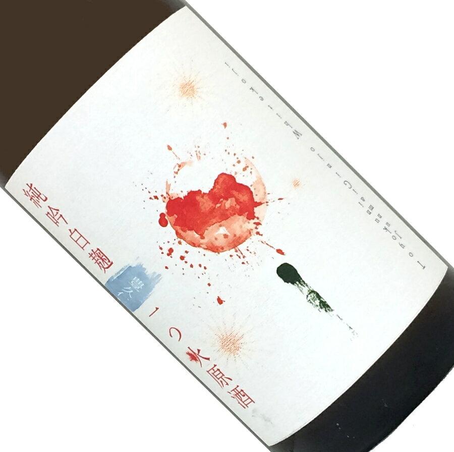 豊久仁 純吟 白麹 一つ火原酒 1.8L【要冷蔵】【純米吟醸/日本酒/清酒】【1800ml/一升瓶】【福島】【豊國酒造】【TOYOKUNI】【夏季/花火】とよくに