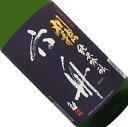 刈穂 純米吟醸 六舟 1.8L【取寄せ】【太】【日本酒/清酒】【1800ml/一升瓶】【秋田/刈穂酒造】かりほ ろくしゅう
