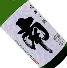 南 純米吟醸(しずく媛)1.8L 日本酒 清酒 1800ml 一升瓶 高知 南酒造場 みなみ