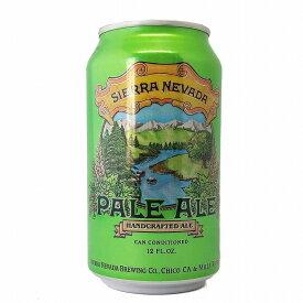 シエラネバダ ペールエール 355ml【要冷蔵】包装のし非対応 輸入クラフトビール 缶ビール アメリカ カリフォルニア SIERRA NEVADA ♪